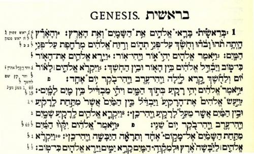 genese-hebreu-90793_2.jpg