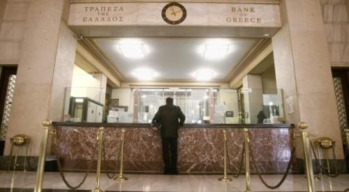 banque_grecque.jpg