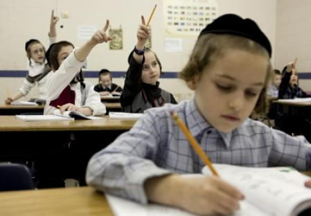 ecoles-juives.jpg