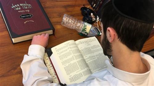 étude talmud et de la bible.jpg