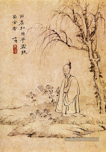 5-Shitao-man-alone-1707-old-Chinese.jpg