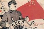 URSS_Staline.jpg