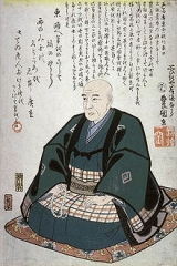 'Hiroshige_par_Kunisada.jpg