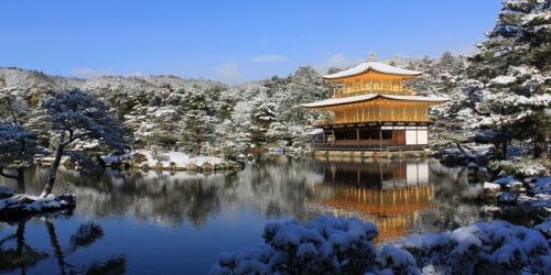 temple-kinkaku-ji-kyoto-japon.jpg