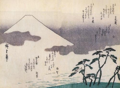 Hiroshige_Mount_Fuji_seen_from_the_beach.jpg