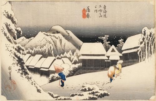 tokaido Kamabara.jpg