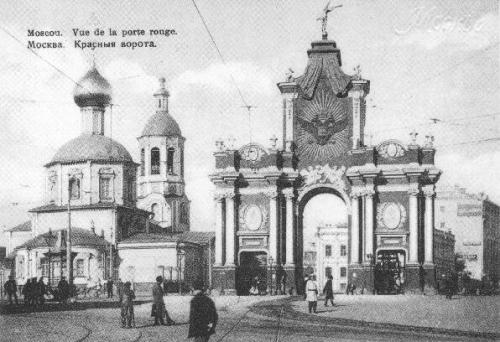 Moscou en 1917.jpg
