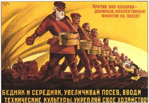 soviet023a.jpg