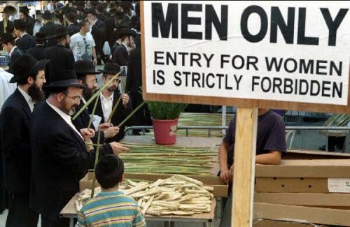 interdit aux femmes.jpg