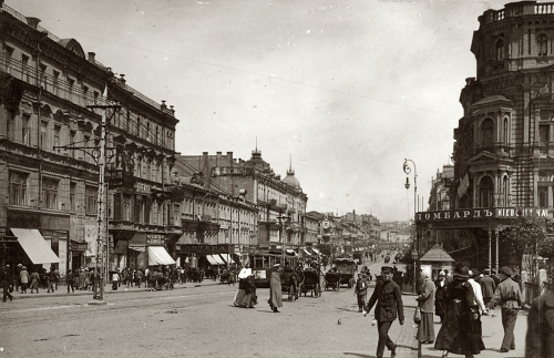 Kiev1918.jpg