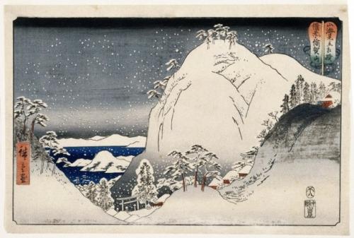 Utagawa-HiroshigeProvince-de-Bizan1858.jpg
