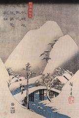 Hiroshige-un-pont-dans-un-paysage-enneigé.jpg