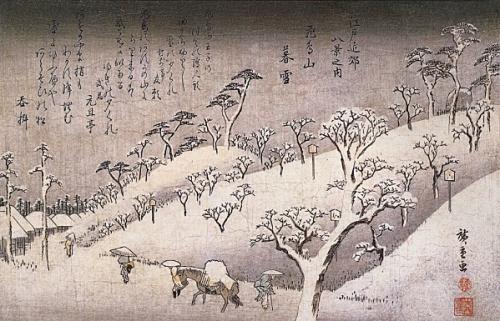 hiroshige-payasge-maison-et-homme-sous-la-neige.jpg