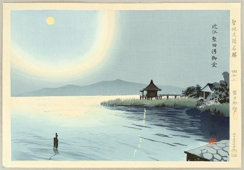 biwa-lake.jpg